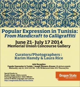 Tunisia Exhibit Poster